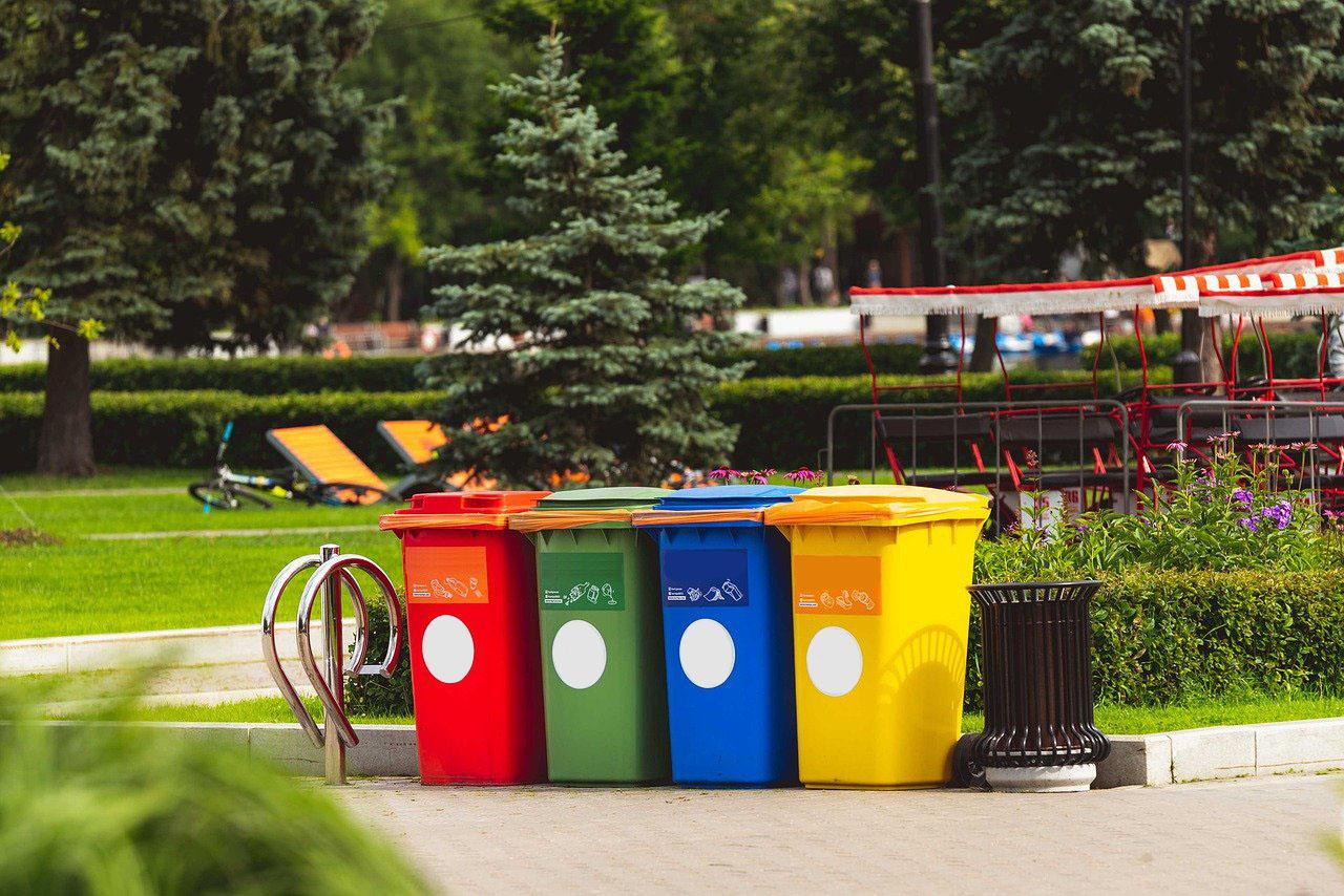 collecte des déchets et SIDEFAGE